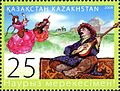 Stamp of Kazakhstan 659.jpg