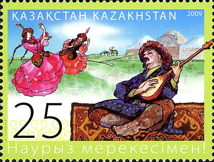Nowruz on stamp of Kazakhstan Stamp of Kazakhstan 659.jpg