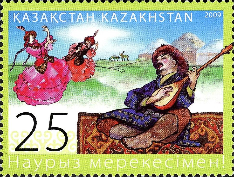 Stamp of Kazakhstan 659