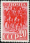 Stamp of USSR 0790.jpg
