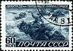 Stamp of USSR 0844g.jpg