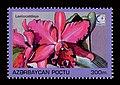 Stamps of Azerbaijan, 1995-344.jpg