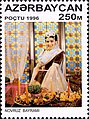 Stamps of Azerbaijan, 1996-381.jpg