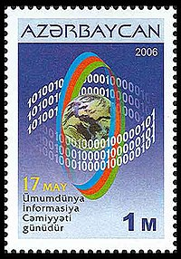 Stamps of Azerbaijan, 2006-748.jpg