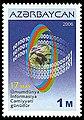 Stamps of Azerbaijan, 2006-748.jpg
