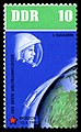 Stamps of Germany (DDR) 1962, MiNr 0927.jpg