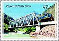Stamps of Kyrgyzstan, 2009-594.jpg