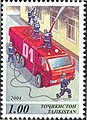 Stamps of Tajikistan, 038-04.jpg