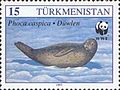 Stamps of Turkmenistan, 1993 - Caspian seal (Phoca caspica) on ice.jpg
