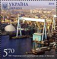 Stamps of Ukraine, 2014-40.jpg