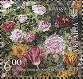 Stamps of Ukraine, 2015-40.jpg
