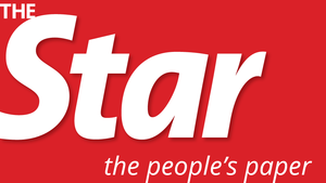 The Star (Malaysia) - Image: Star masthead logo