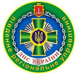 State Border Guard Service Patches of Ukraine 06.jpg