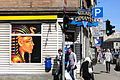 Street Scene - Riga - Latvia - 01.jpg