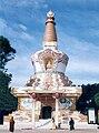 Stupa budista.jpg