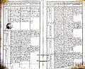 Subačiaus RKB 1839-1848 krikšto metrikų knyga 094.jpg