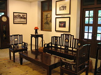 Sun Yat-sen - Interior of the Wan Qing Yuan featuring Sun's items and photos