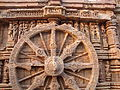 Sun wheel at the konark.JPG