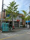 Suncheon Yeonhyang Post office.JPG