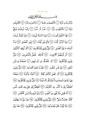 Sura77.pdf