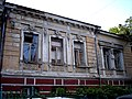 Surukchi House in Kharkiv 06.2013 (01).jpg