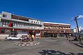Suva, Fiji 100.jpg