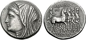 Hiero II of Syracuse - Image of Philistis (left), the wife of Hiero II, from a coin.