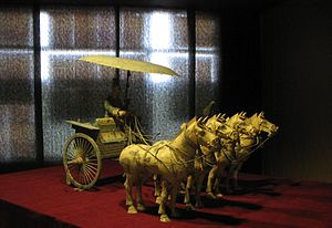 Mausoleum of the First Qin Emperor - Chariot found outside of the tomb mound