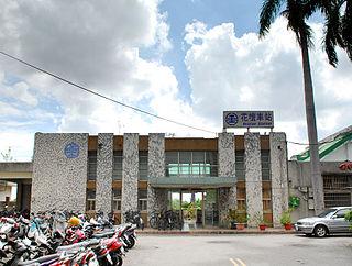 Huatan railway station Railway station located in Changhua, Taiwan.