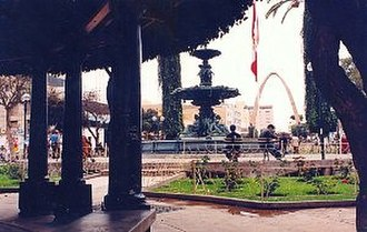 Tacna - Arco Parabólico, Pileta and Glorieta de Tacna, located in the Av. San Martín