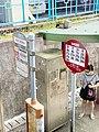 Tai Wo Hau Station bus top 08-07-2020.jpg