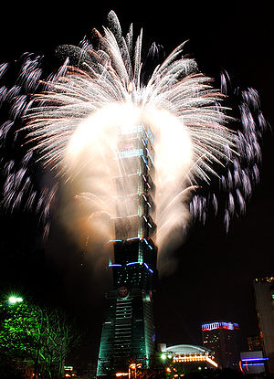 English: 2008 New Year firework at Taipei 101....