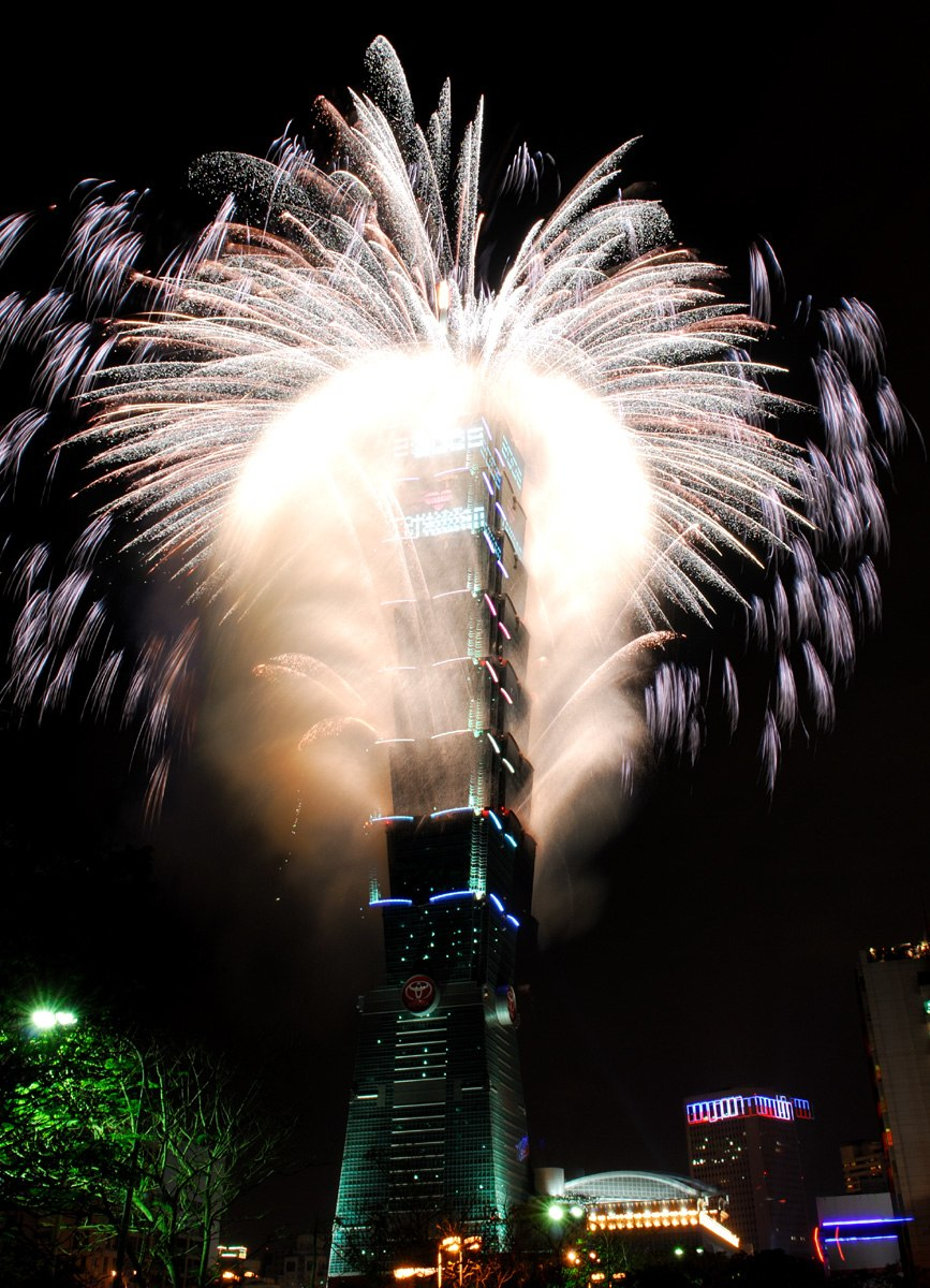 Taipei 101 2008 NewYear Firework