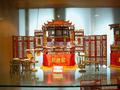 Taiwan--Puppet-Grandstand fullsize.png