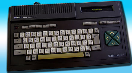 "TALENT TPC-310 MSX2 computer, made in Argentina by Telematica (1988), based on a Daewoo design. In Spain they were sold as the ""Dynata"" brand (in a White case) Talent MSX.jpg"