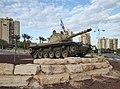 Tank Square 2.jpg