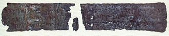 Liaka Kusulaka - Liaka Kusulaka is mentioned in the Taxila copper plate (British Museum).