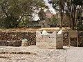 Tel Be'er Sheva, Altar 01.jpg