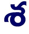 Telugu-alphabet-శశ.png