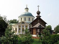 Skyline of Kosino-Ukhtomsky縣
