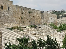 Temple Mount southern wall 200509.jpg