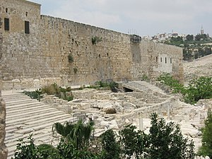 Southern Wall - Eastern portion of the Southern Wall of the Temple Mount