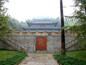 Yu the Great - Yu temple in Yu mausoleum