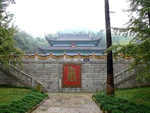 Yu the Great - Yu temple in Yu mausoleum