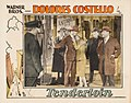 Tenderloin lobby card.jpg