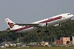 ThaiAirwaysInternational A300 fukuoka 20041023120922.jpg