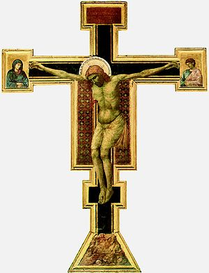 крест в конце пути