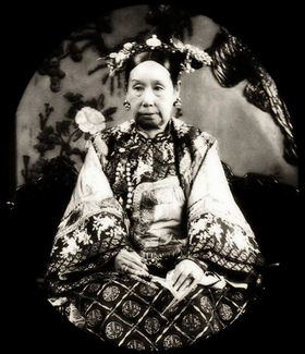 The Ci-Xi Imperial Dowager Empress (6).PNG