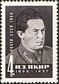 The Soviet Union 1966 CPA 3342 stamp (70th birth anniversary of Iona Yakir, Red Army commander and one of the world's major military reformers).jpg