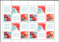 The Soviet Union 1968 CPA 3621-3623 sheet (National Cosmonautics Day).png